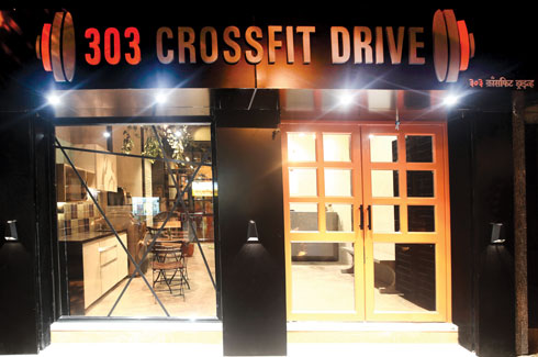 303 Crossfit Drive, Fitness studio, Chicago Studio, Training studio.